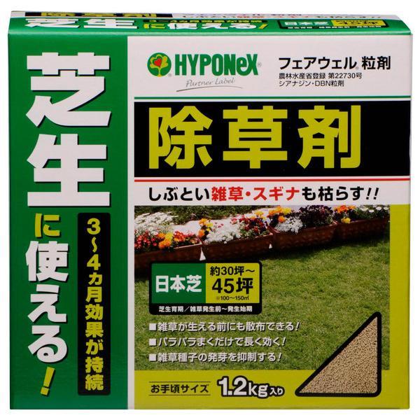 ハイポネックス HYPONeX ハイポネックス 芝生に使える除草剤 フェアウェル粒剤1.2kg 1.2kg