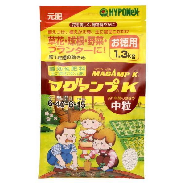 ハイポネックス マグアンプK1.3kg 中粒 1.3kg ハイポネックスジャパン