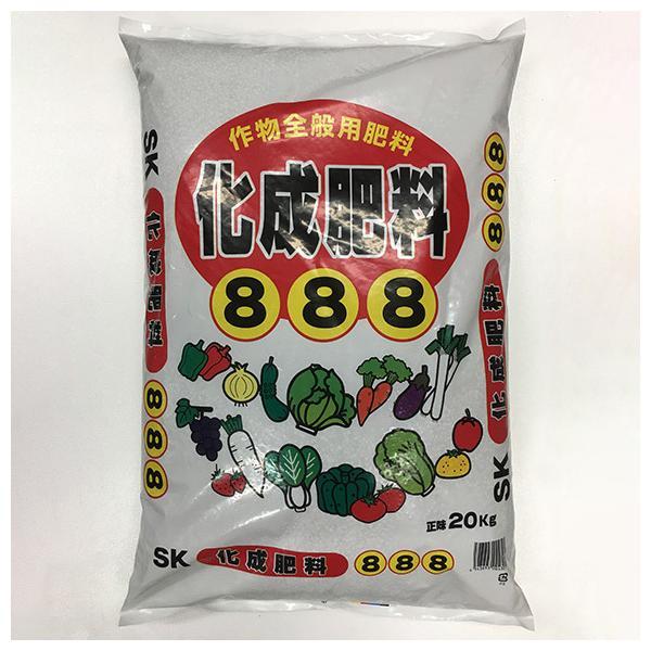 サンアンドホープ 化成肥料 8号 20kg  (2個以上追加送料)