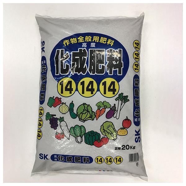 サンアンドホープ 化成肥料 14号 20kg  (2個以上追加送料)
