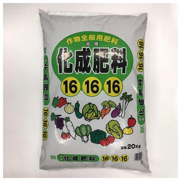 サンアンドホープ 化成肥料48号 20kg  (2個以上追加送料)