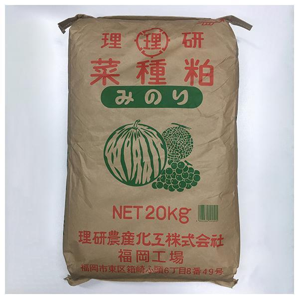 理研農産 油粕 20kg   (2個以上追加送料)