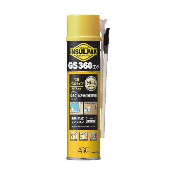 ABC 簡易型発泡ウレタンフォーム 1液ノズルタイプ インサルパック GS360ロング 570g フォーム色:クリーム 1本 GS360L ※配送毎送料要