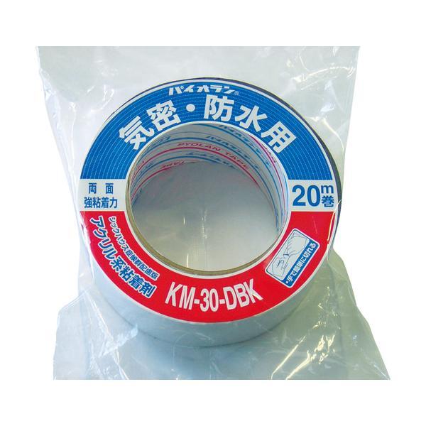 パイオラン 気密防水テープ 1巻 KM30DBK ※配送毎送料要