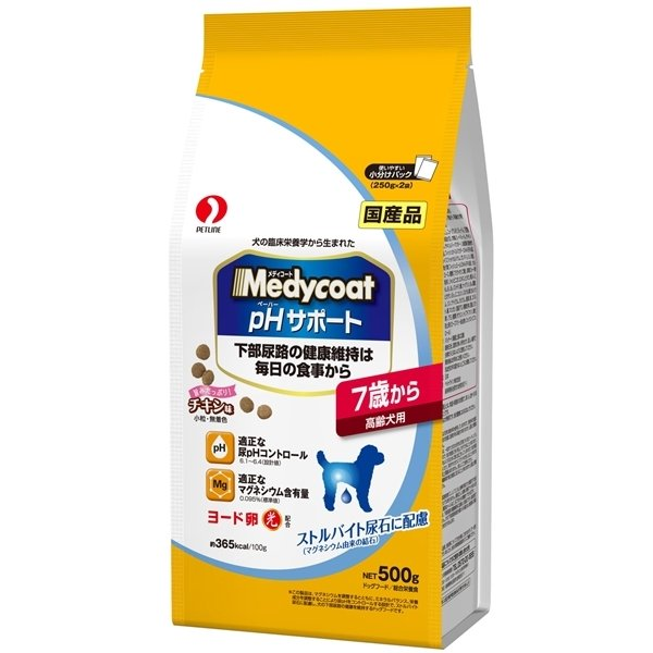 ペットライン pHサポート 7歳から高齢犬用 500gPHS−53【4902418132068:475】|hcvalor2