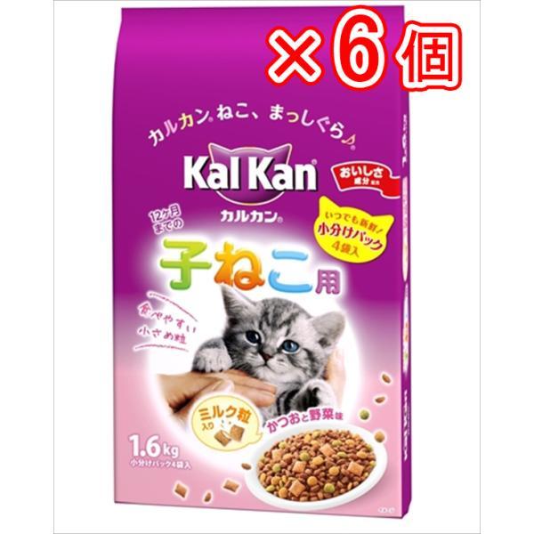 マースジャパン カルカン ドライ 12ヶ月までの子ねこ用かつおと野菜味ミルク粒入り1.6kg×6個