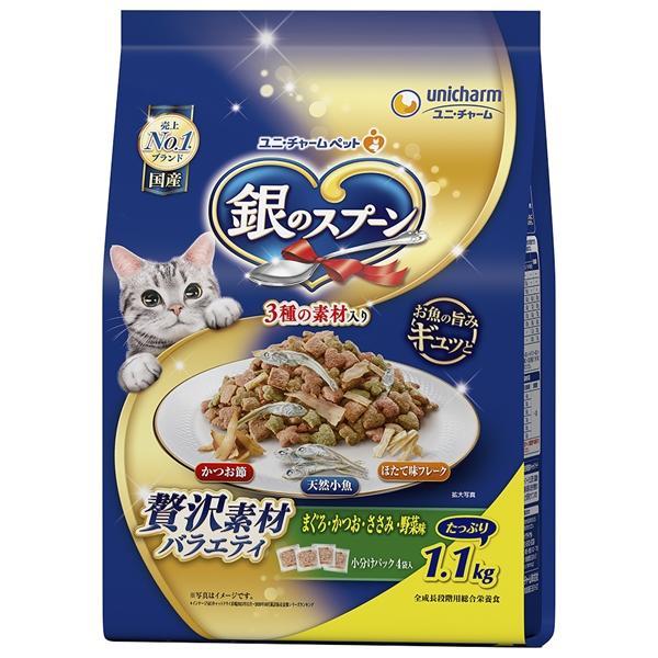 ユニ・チャーム 銀のスプーン贅沢素材バラエティ1.1Kg