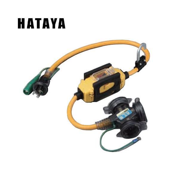ハタヤ(HATAYA)BFX延長コード(屋外用)3口コンセントタイプ0.7m防雨型BFX-013KC