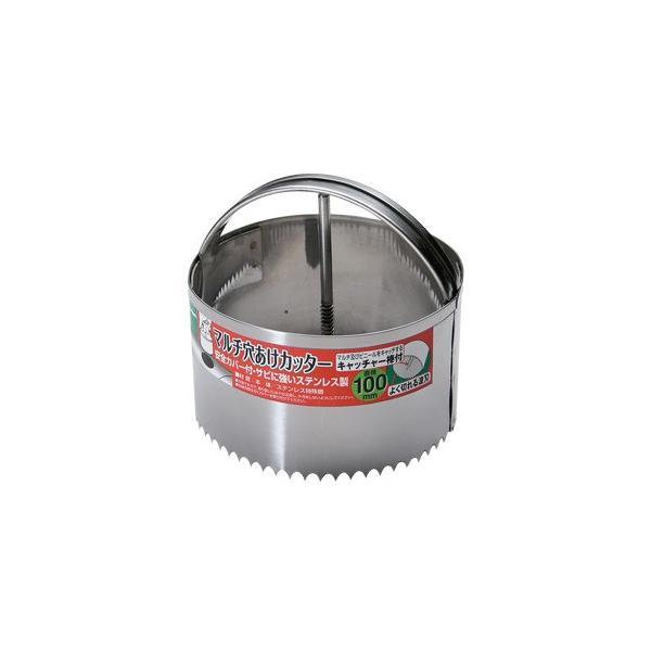 ガーデンヘルパー マルチ穴あけカッター100φ HC-100