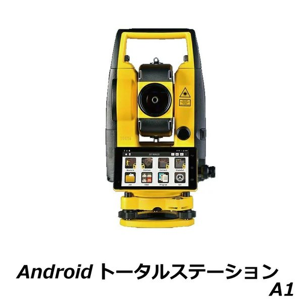 """SOUTH社 A1 2"""" Androidトータルステーション 【代引不可】"""