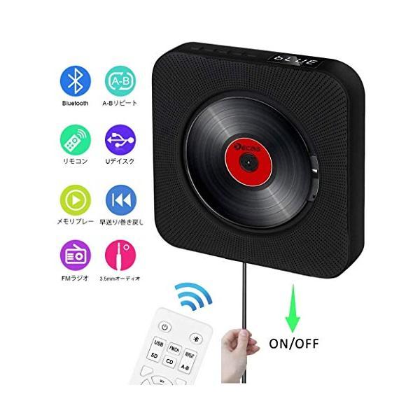 CDプレーヤー卓上&壁掛け式CDラジオポータブル小型Bluetooth/FM/USB/AUX対応1台多役内蔵HiFi高音質リモコ