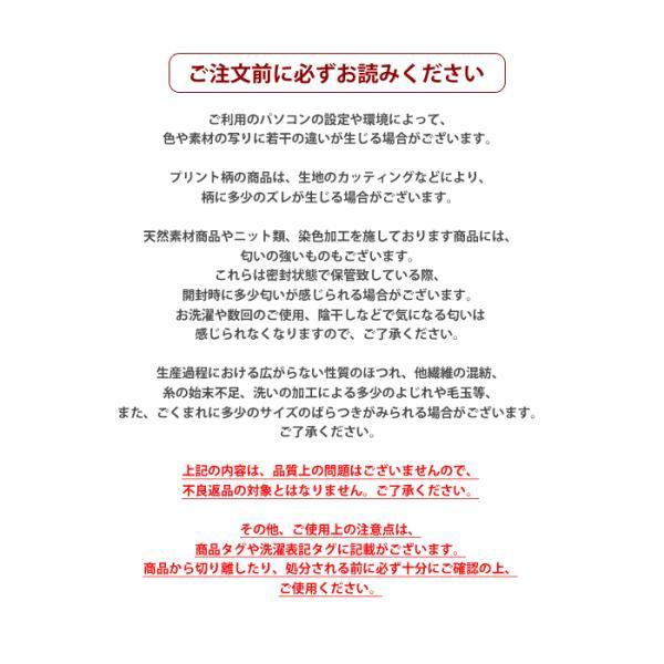 KEEN キーン JASPER シューズ 1colors (1002661) SS14Z