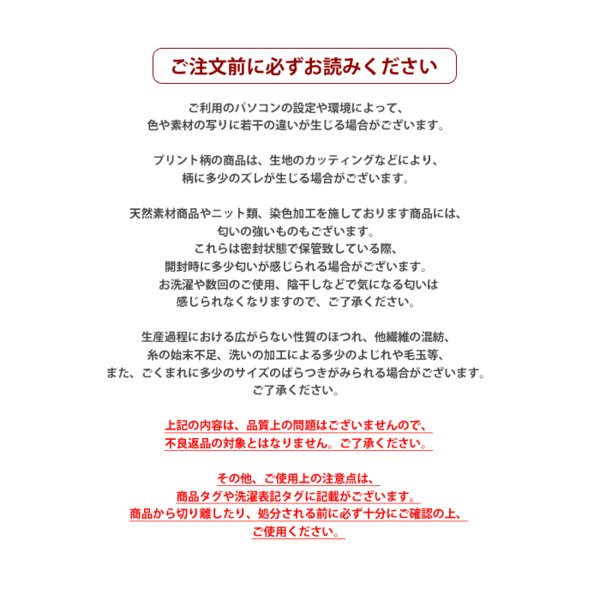 SECCHIARI MICHELE セッキアーリミケーレ Punto Pigro/プントピグロ ショートブーツ LASKYVACC (MK1113358-MK1112316) AW13Z