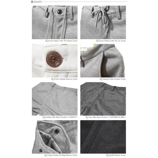 ジョガーパンツ メンズ 3層構造 スウェット WIND PROOF リブ付 裏起毛 フリース スエットパンツ チノパン|headroom|06
