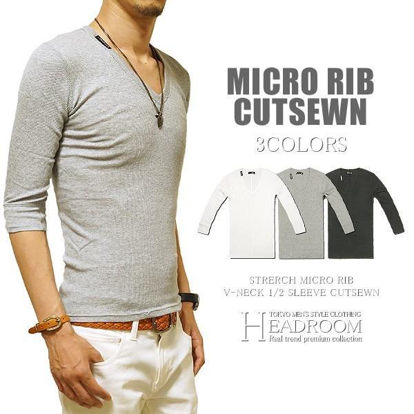 カットソー メンズ ストレッチ マイクロリブ 5分袖 Vネック Tシャツ|headroom