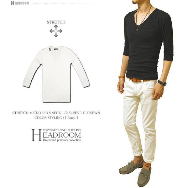 カットソー メンズ ストレッチ マイクロリブ 5分袖 Vネック Tシャツ|headroom|05