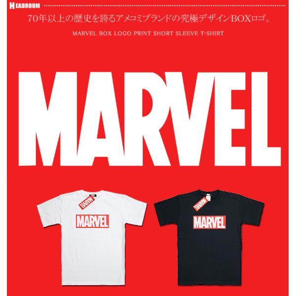 Tシャツ メンズ 正規ライセンス MARVEL マーベル ボックスロゴ コットン100% アメカジ|headroom|02