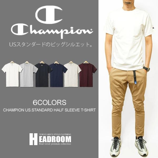 Tシャツ カットソー メンズ アメカジ 半袖Tシャツ ビッグシルエット Champion チャンピオン クルーネック 無地 US規格 セール|headroom