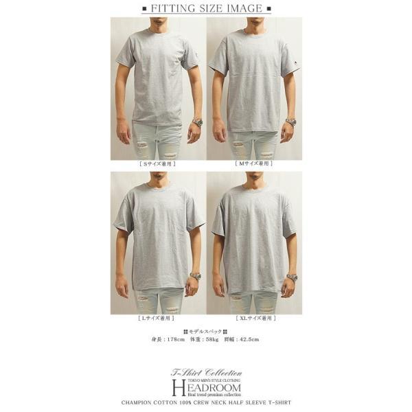 Tシャツ カットソー メンズ アメカジ 半袖Tシャツ ビッグシルエット Champion チャンピオン クルーネック 無地 US規格 セール|headroom|16