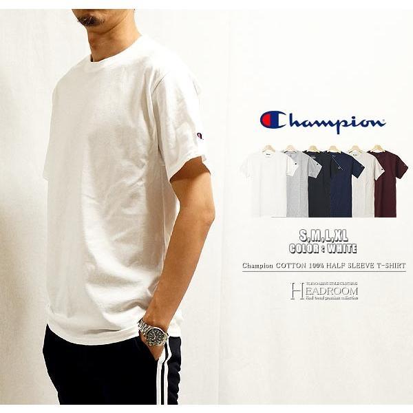 Tシャツ カットソー メンズ アメカジ 半袖Tシャツ ビッグシルエット Champion チャンピオン クルーネック 無地 US規格 セール|headroom|04