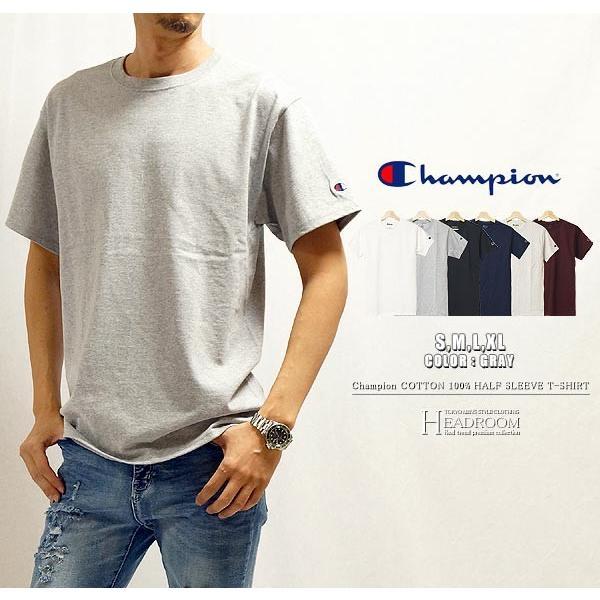 Tシャツ カットソー メンズ アメカジ 半袖Tシャツ ビッグシルエット Champion チャンピオン クルーネック 無地 US規格 セール|headroom|06
