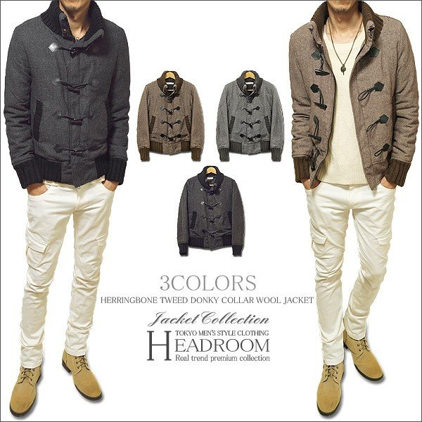 ダッフルコート メンズ ヘリンボーン ツイード ドンキー襟 ウールMIXジャケット キルティング|headroom
