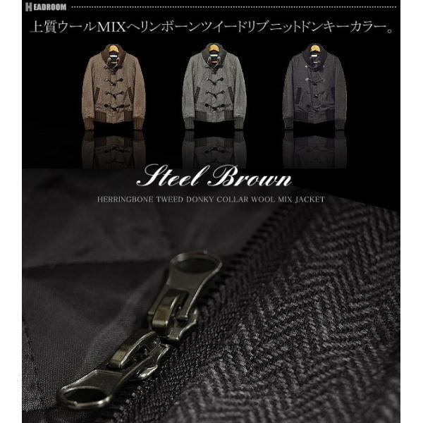 ダッフルコート メンズ ヘリンボーン ツイード ドンキー襟 ウールMIXジャケット キルティング|headroom|02