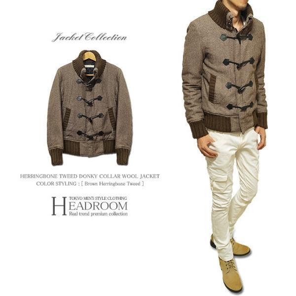 ダッフルコート メンズ ヘリンボーン ツイード ドンキー襟 ウールMIXジャケット キルティング|headroom|03