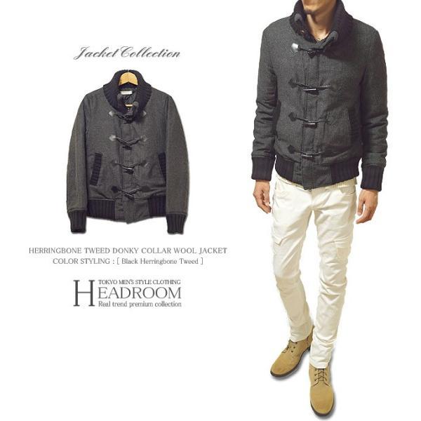 ダッフルコート メンズ ヘリンボーン ツイード ドンキー襟 ウールMIXジャケット キルティング|headroom|05
