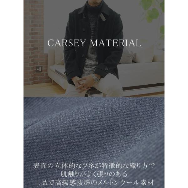 コート メンズ カルゼ編み メルトン ウール 起毛 ロング チェスターコート スリム|headroom|03
