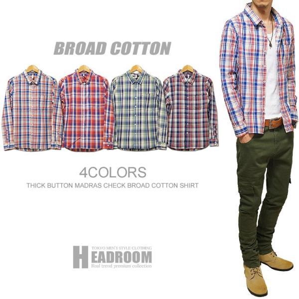長袖シャツ メンズ /ブロードコットン100%マドラスチェックシャツ/長袖カジュアルシャツ headroom