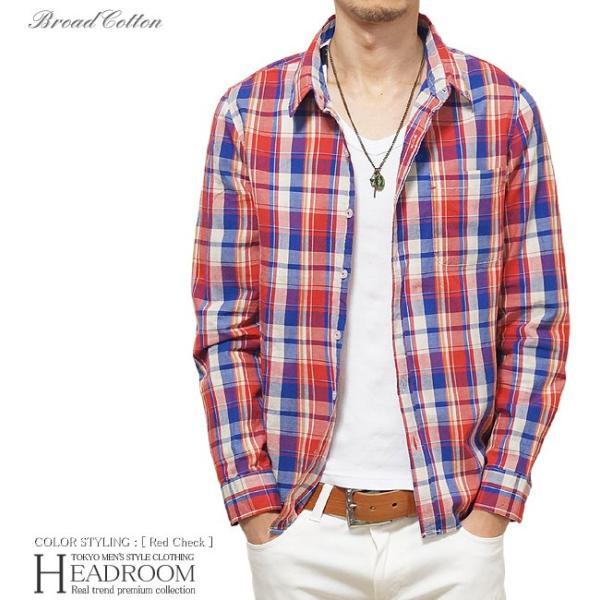 長袖シャツ メンズ /ブロードコットン100%マドラスチェックシャツ/長袖カジュアルシャツ headroom 02
