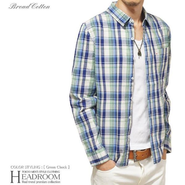 長袖シャツ メンズ /ブロードコットン100%マドラスチェックシャツ/長袖カジュアルシャツ headroom 03