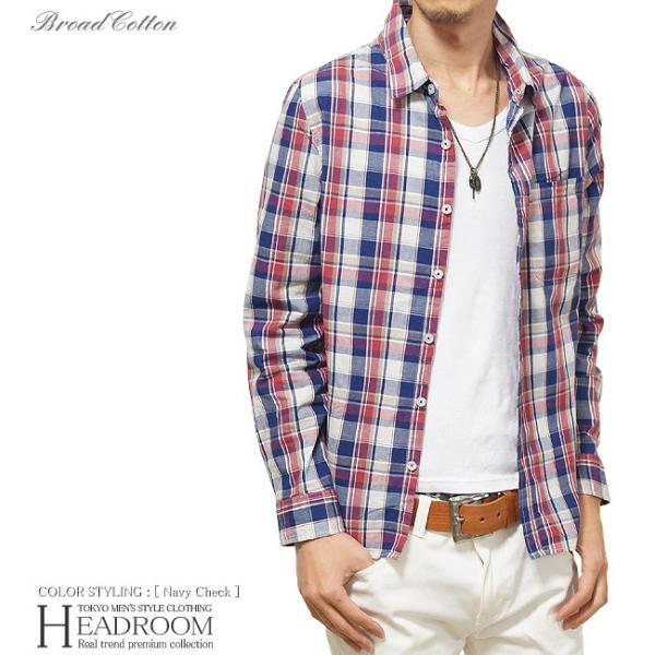 長袖シャツ メンズ /ブロードコットン100%マドラスチェックシャツ/長袖カジュアルシャツ headroom 04