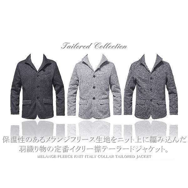 テーラードジャケット メンズ イタリアンカラー メランジ フリース ジャケット headroom 02