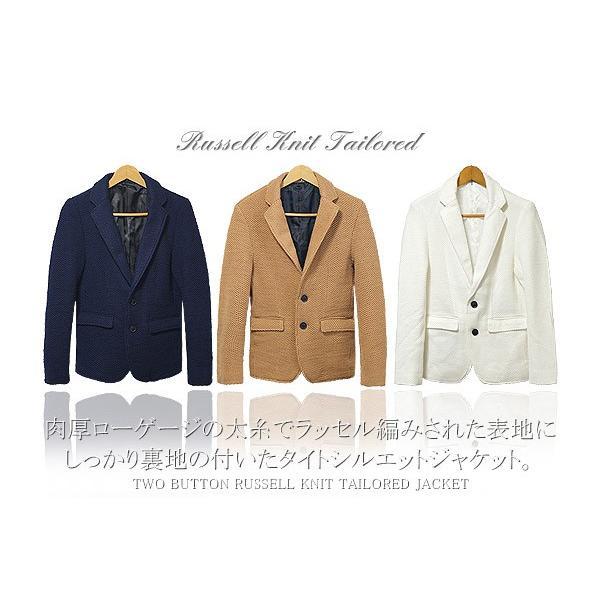 メンズ ジャケット ラッセル編み ニット テーラード|headroom|02