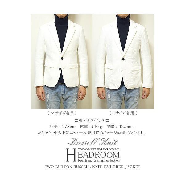 メンズ ジャケット ラッセル編み ニット テーラード|headroom|03