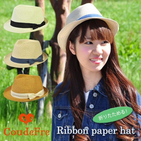 【Coudefre】クードフレ ペーパーブレードハット麻リボンがかわいい中折れハットレディース|headwear-blake