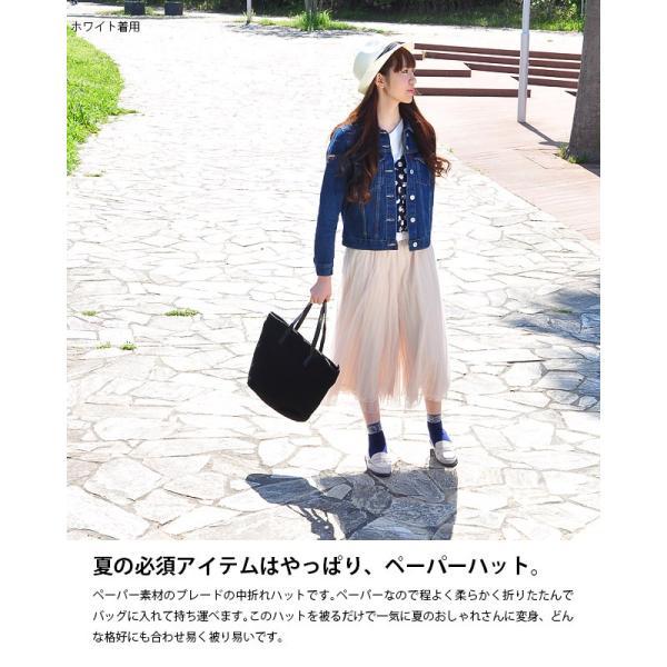 【Coudefre】クードフレ ペーパーブレードハット麻リボンがかわいい中折れハットレディース|headwear-blake|02