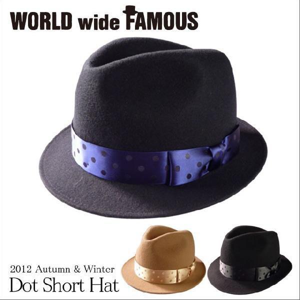 World wide famous【秋冬 ハット】【ギフト】【新作】ウール 中折れ 帽子 レディース メンズ ドットリボン ワールドワイドフェイマス Dot short hat|headwear-blake