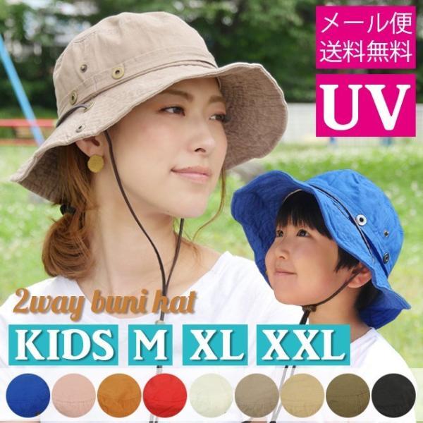 折りたたみ 帽子 2パターン 被り方が出来ちゃう 男女 兼用 テンガロン風 ブーニー 2WAY ハット uvカット 大きいサイズ XL XXL レディース メンズ キッズ|headwear-blake