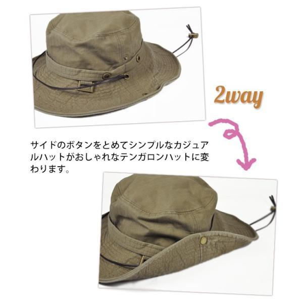 折りたたみ 帽子 2パターン 被り方が出来ちゃう 男女 兼用 テンガロン風 ブーニー 2WAY ハット uvカット 大きいサイズ XL XXL レディース メンズ キッズ|headwear-blake|17