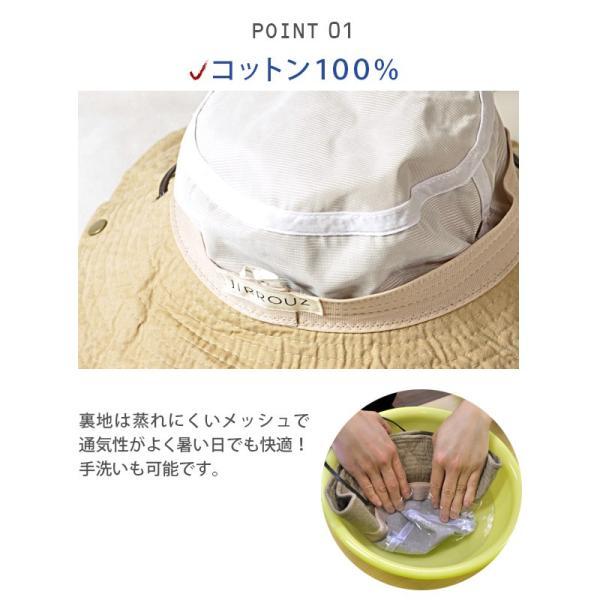 折りたたみ 帽子 2パターン 被り方が出来ちゃう 男女 兼用 テンガロン風 ブーニー 2WAY ハット uvカット 大きいサイズ XL XXL レディース メンズ キッズ|headwear-blake|18