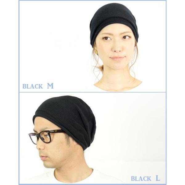 帽子 レディース メンズ ニット帽  家の中でも被れる 日本製 無縫製 ホールガーメント 医療用 夏用 春夏 おしゃれ 綿100% 抗がん剤治療 脱毛ケア 病院用|headwear-blake|02