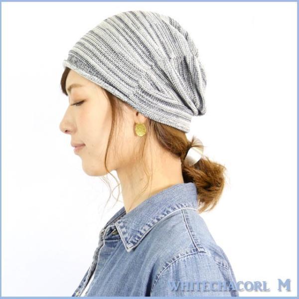 帽子 レディース メンズ ニット帽  家の中でも被れる 日本製 無縫製 ホールガーメント 医療用 夏用 春夏 おしゃれ 綿100% 抗がん剤治療 脱毛ケア 病院用|headwear-blake|11