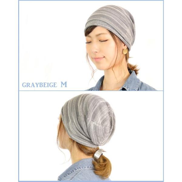 帽子 レディース メンズ ニット帽  家の中でも被れる 日本製 無縫製 ホールガーメント 医療用 夏用 春夏 おしゃれ 綿100% 抗がん剤治療 脱毛ケア 病院用|headwear-blake|12