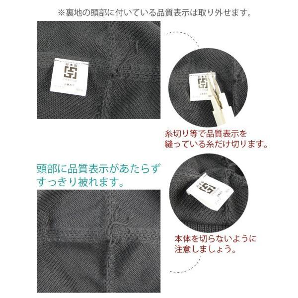 帽子 レディース メンズ ニット帽  家の中でも被れる 日本製 無縫製 ホールガーメント 医療用 夏用 春夏 おしゃれ 綿100% 抗がん剤治療 脱毛ケア 病院用|headwear-blake|13