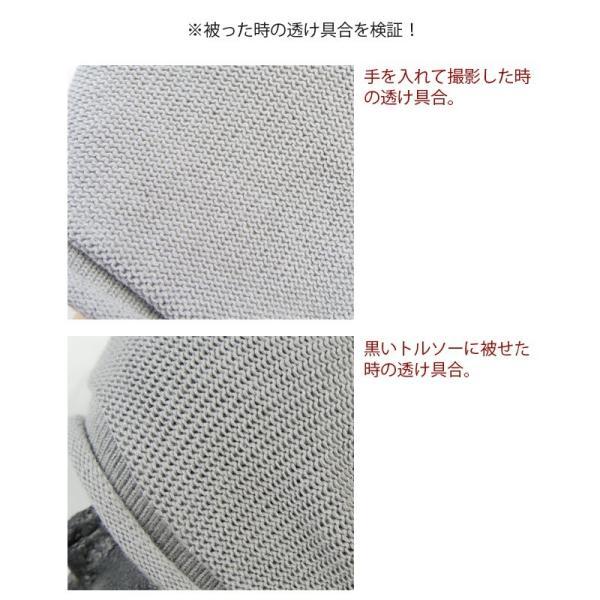 帽子 レディース メンズ ニット帽  家の中でも被れる 日本製 無縫製 ホールガーメント 医療用 夏用 春夏 おしゃれ 綿100% 抗がん剤治療 脱毛ケア 病院用|headwear-blake|14