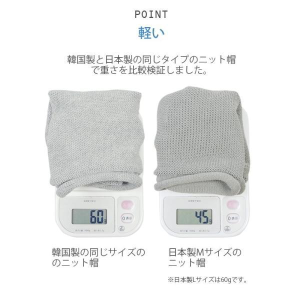 帽子 レディース メンズ ニット帽  家の中でも被れる 日本製 無縫製 ホールガーメント 医療用 夏用 春夏 おしゃれ 綿100% 抗がん剤治療 脱毛ケア 病院用|headwear-blake|15