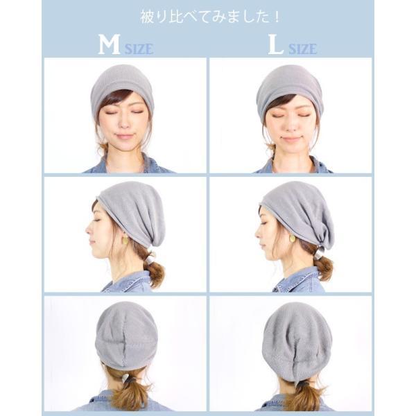 帽子 レディース メンズ ニット帽  家の中でも被れる 日本製 無縫製 ホールガーメント 医療用 夏用 春夏 おしゃれ 綿100% 抗がん剤治療 脱毛ケア 病院用|headwear-blake|16
